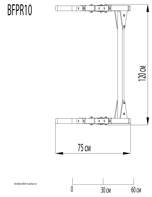 Схема котельной с одним контуром 930